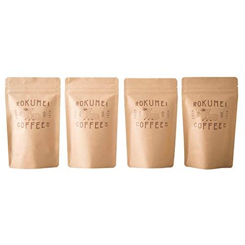 ロクメイコーヒー スペシャルティコーヒー コーヒー豆 焙煎豆 日常を豊かにする4種のブレンドコーヒー 飲み比べセット - 各100g - 中挽き | ご自宅用