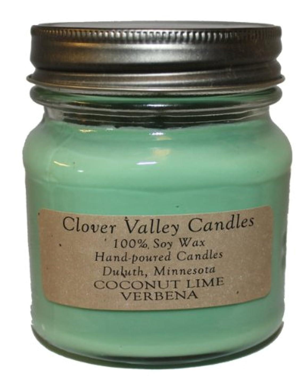正確なトーナメントストレスの多いCoconut Lime Verbena Half Pint Scented Candle byクローバーValleyキャンドル