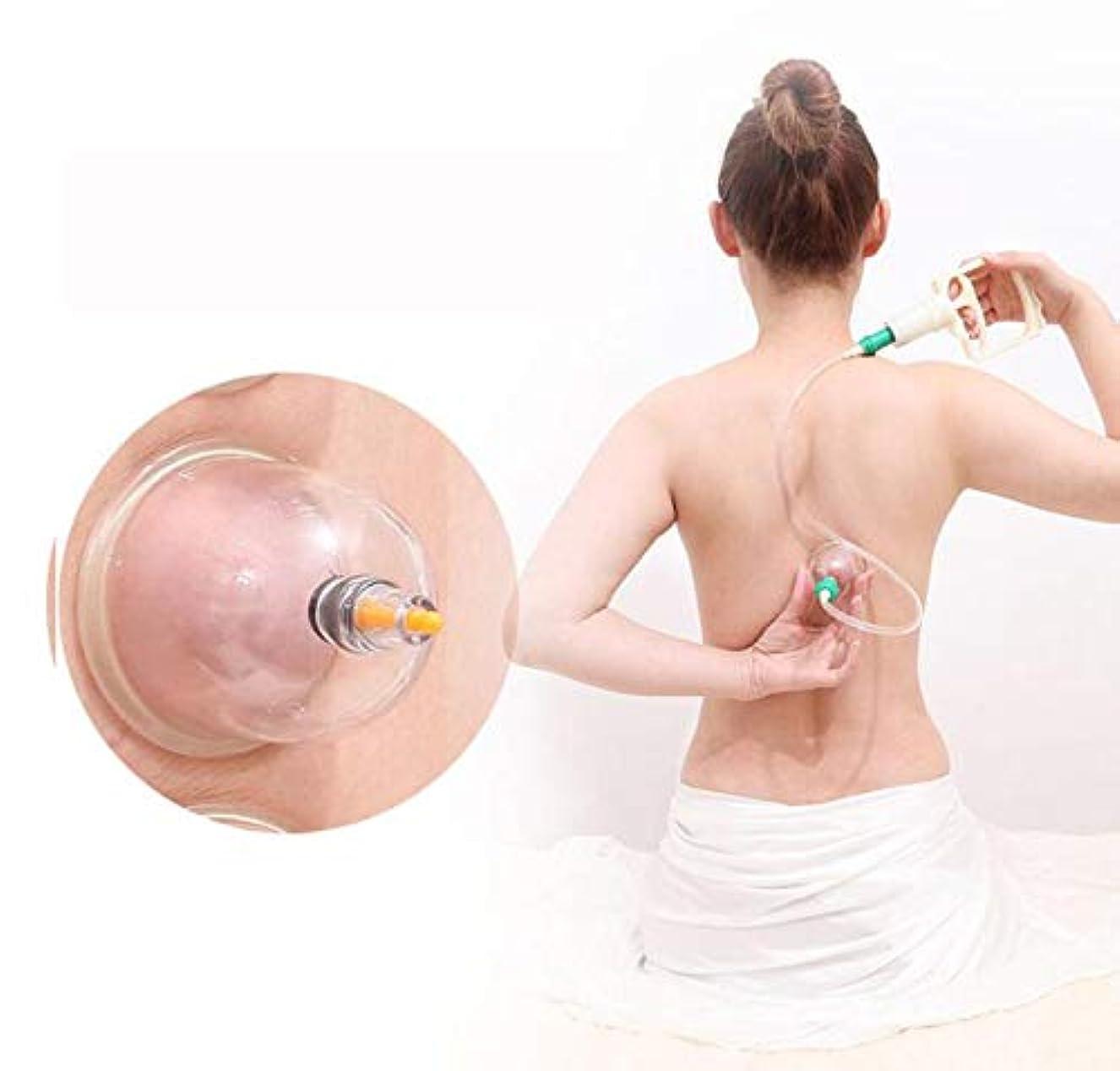 放棄つかの間軽減するカッピング 吸い玉カップ 治療 痛み緩和 血液の循環を促す 中国式療法 マッサージ効果