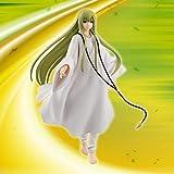 Fate/Grand Order 絶対魔獣戦線バビロニア SSSフィギュア キングゥ 全1種