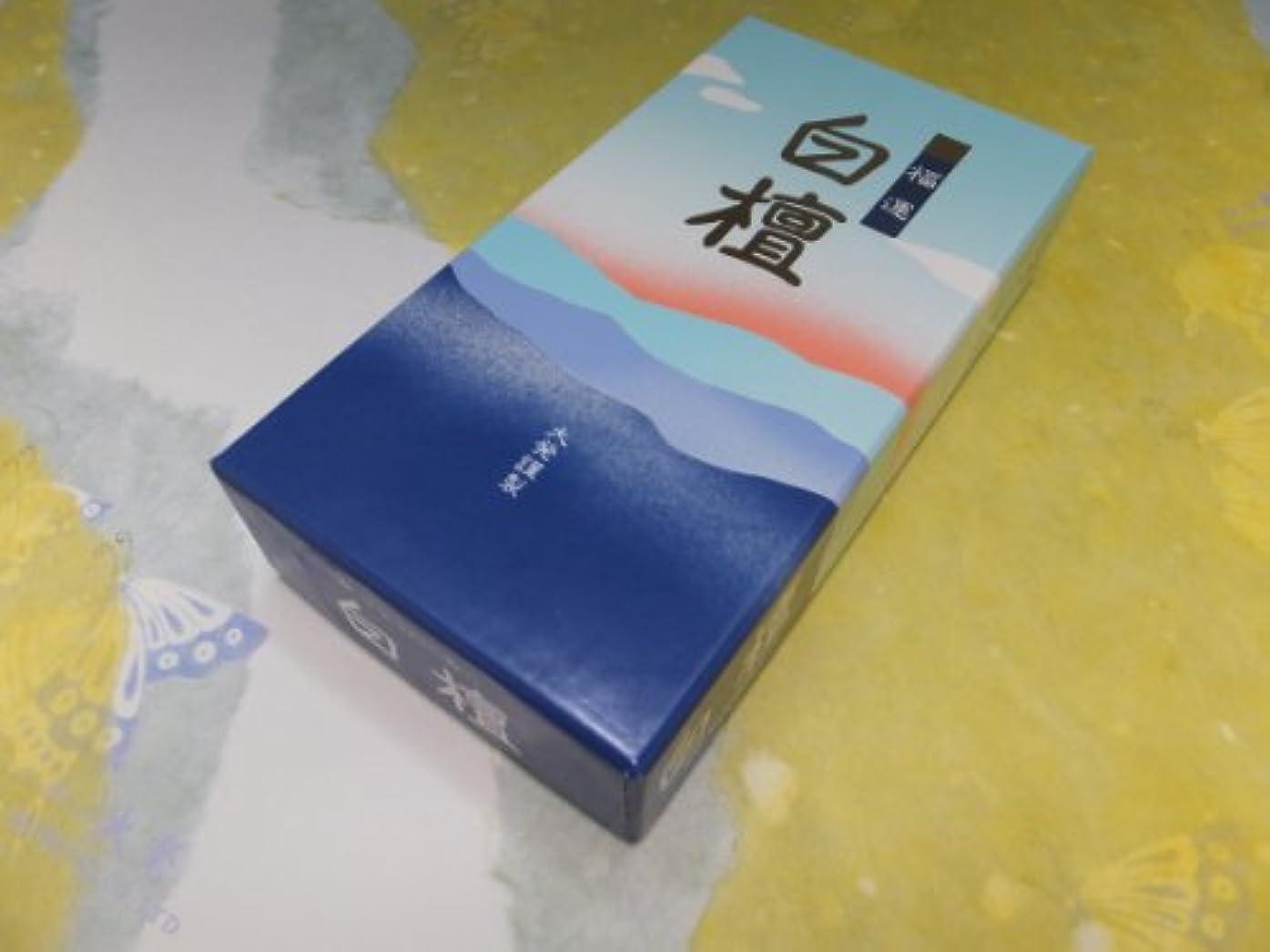 の前で共同選択マガジン淡路島の「大発」のお線香 福運 白檀 (日本のお線香の70%を生産する淡路島)