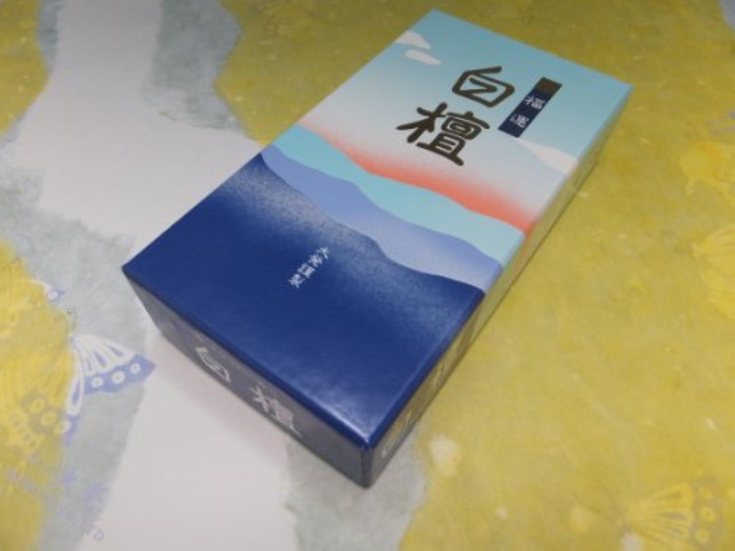 侵略家畜鉱夫淡路島の「大発」のお線香 福運 白檀 (日本のお線香の70%を生産する淡路島)