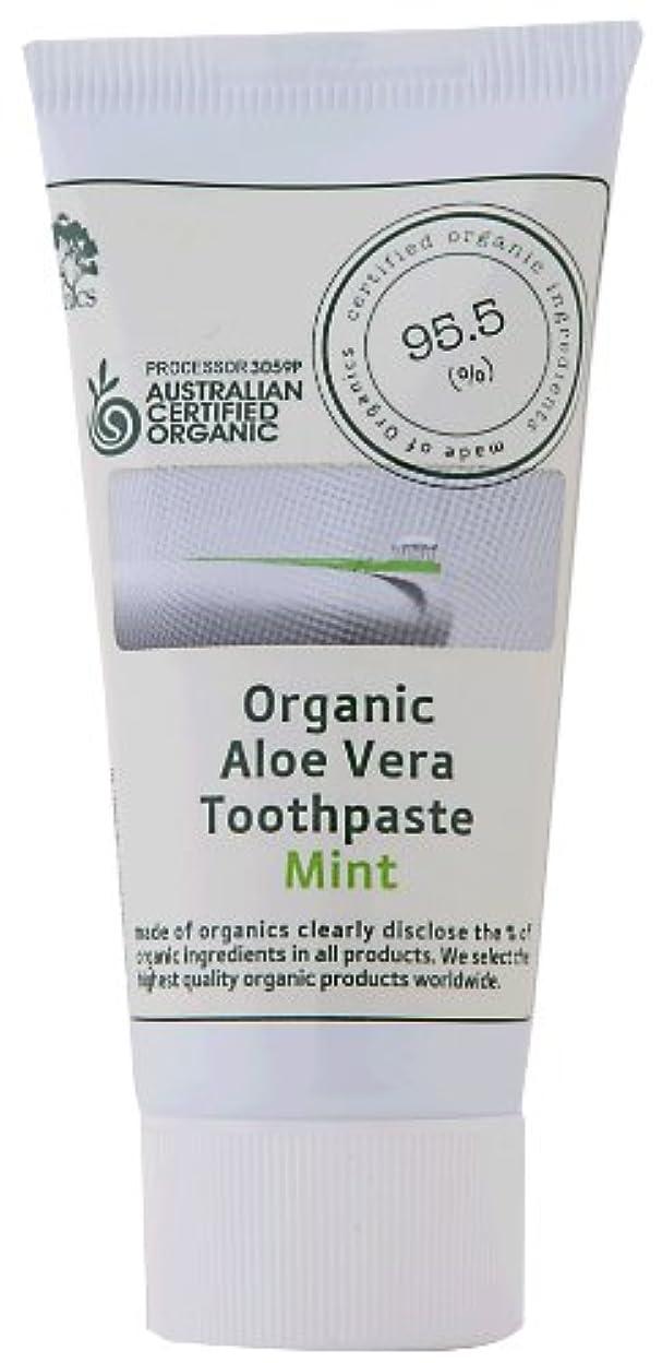 健康的にやにや誰でもmade of Organics トゥースペイストミント 25g