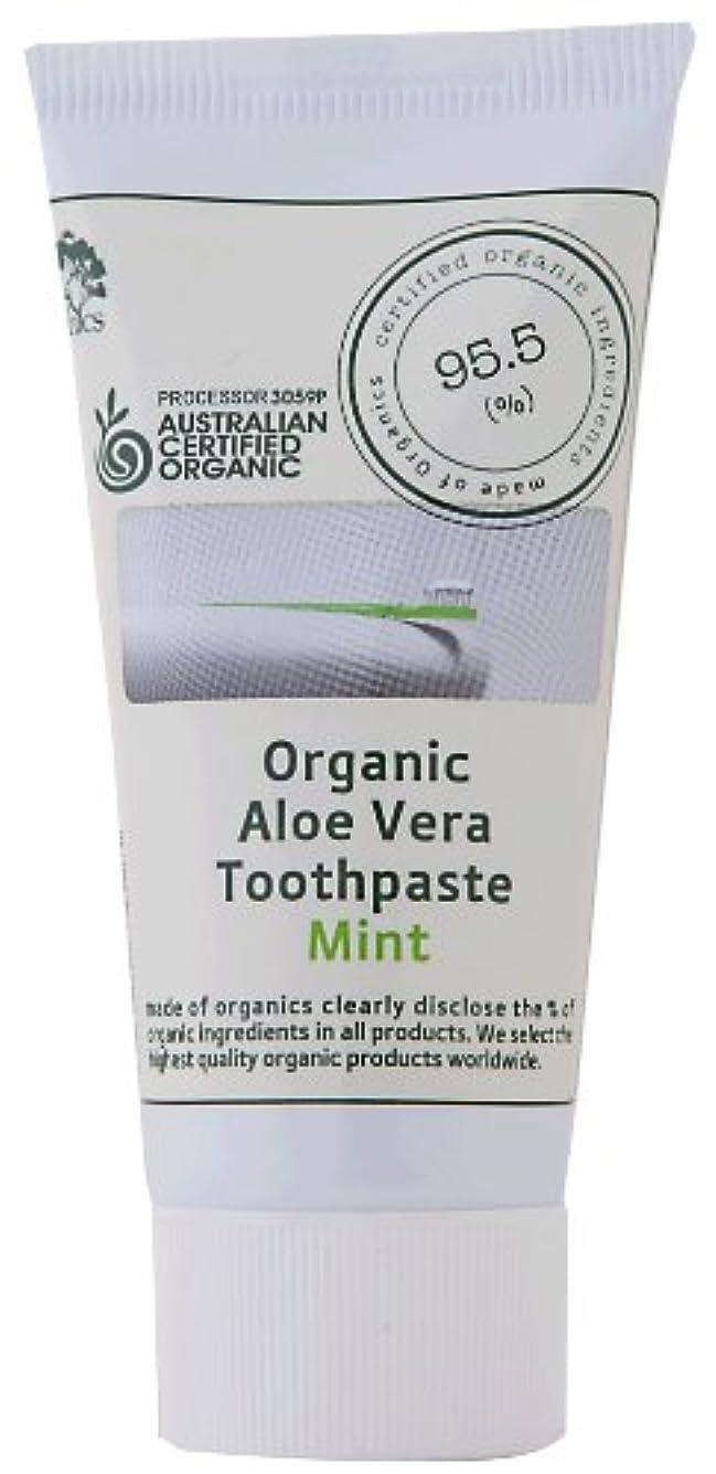 すずめ補償取り替えるmade of Organics トゥースペイストミント 25g