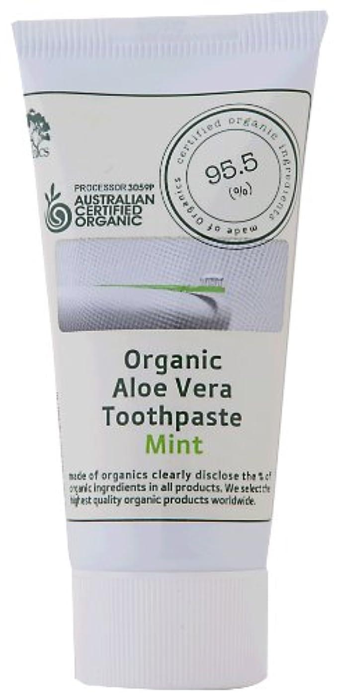 ディベート代表ディベートmade of Organics トゥースペイストミント 25g