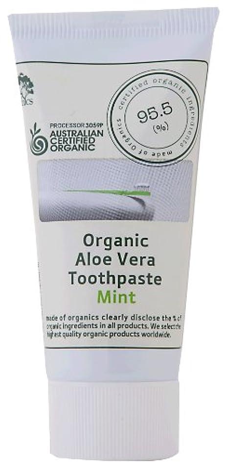酸素後ろにmade of Organics トゥースペイストミント 25g
