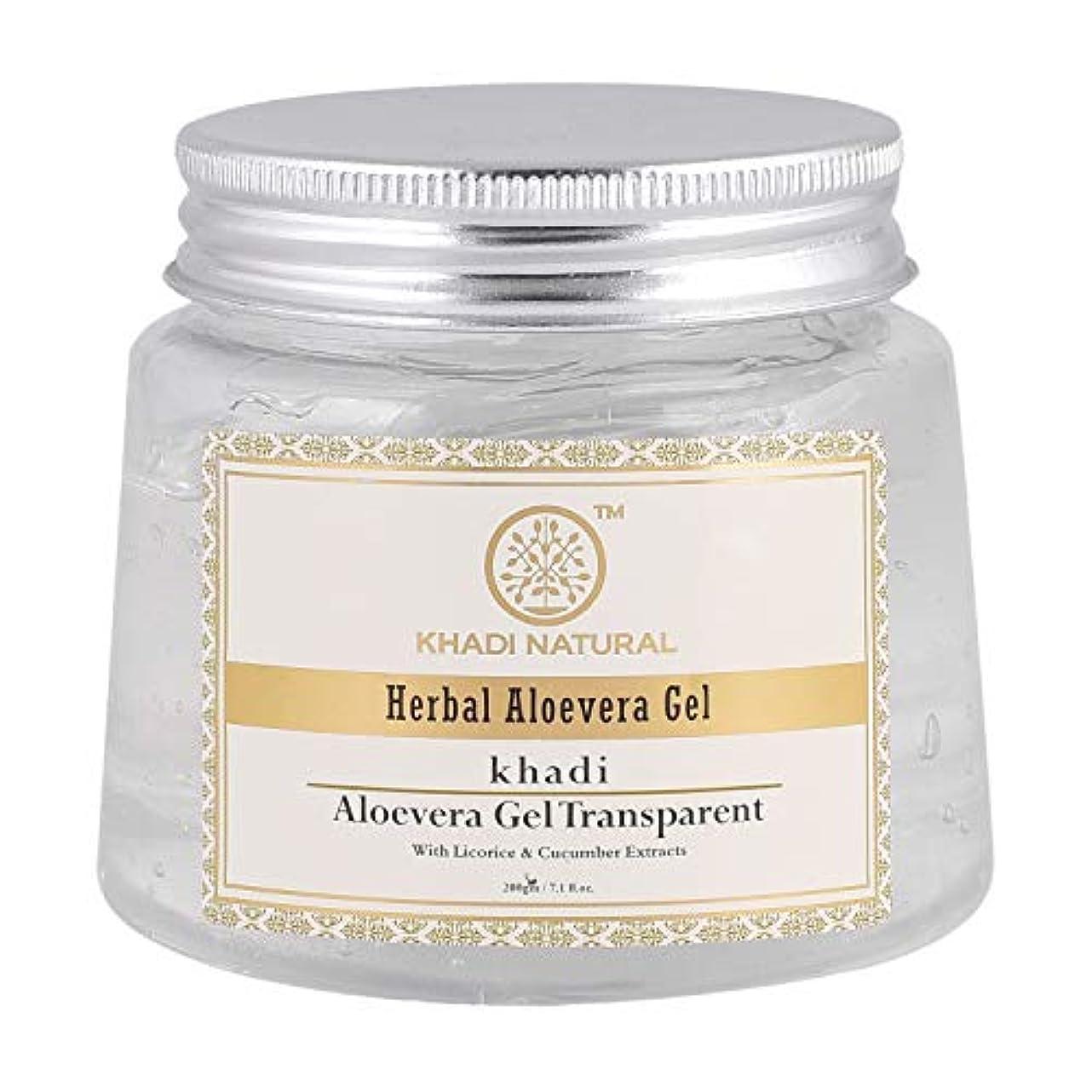 リーダーシップ貯水池徴収Khadi Natural Herbal Aloevera Gel With Liqorice & Cucumber Extracts 200g