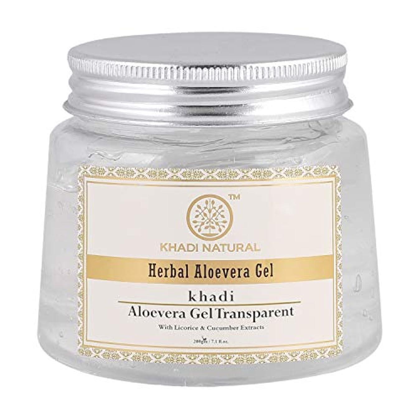 ティームオーラル用心するKhadi Natural Herbal Aloevera Gel With Liqorice & Cucumber Extracts 200g