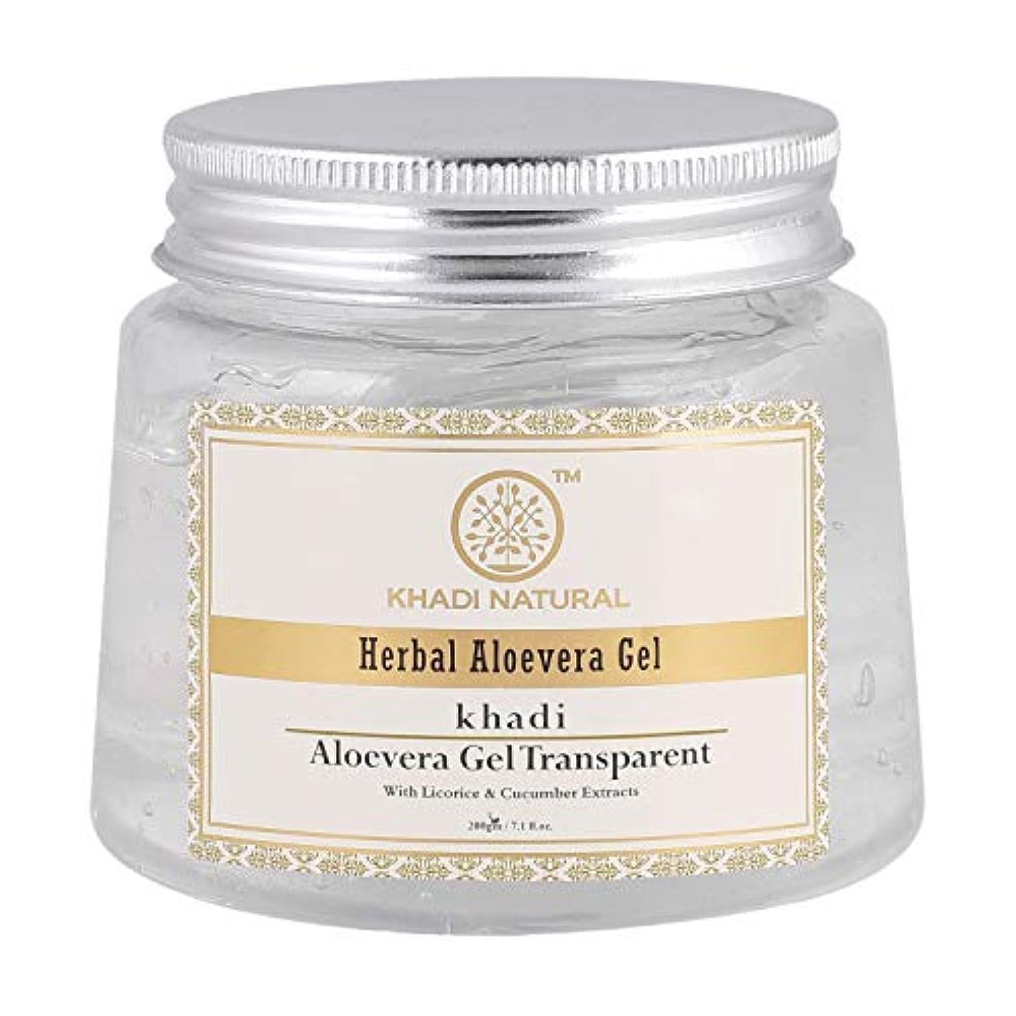 上げるアミューズ正義Khadi Natural Herbal Aloevera Gel With Liqorice & Cucumber Extracts 200g