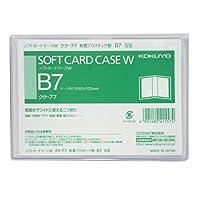 コクヨ カードケース クリアケース 軟質タイプ B7 クケ-77
