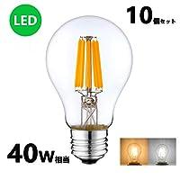 LEDフィラメント電球 エジソン電球 LED電球 40W相当 E26 クリアタイプ 全方向型 LED透明電球 ledクリア電球 電球色 昼光色 (10個入, 電球色)
