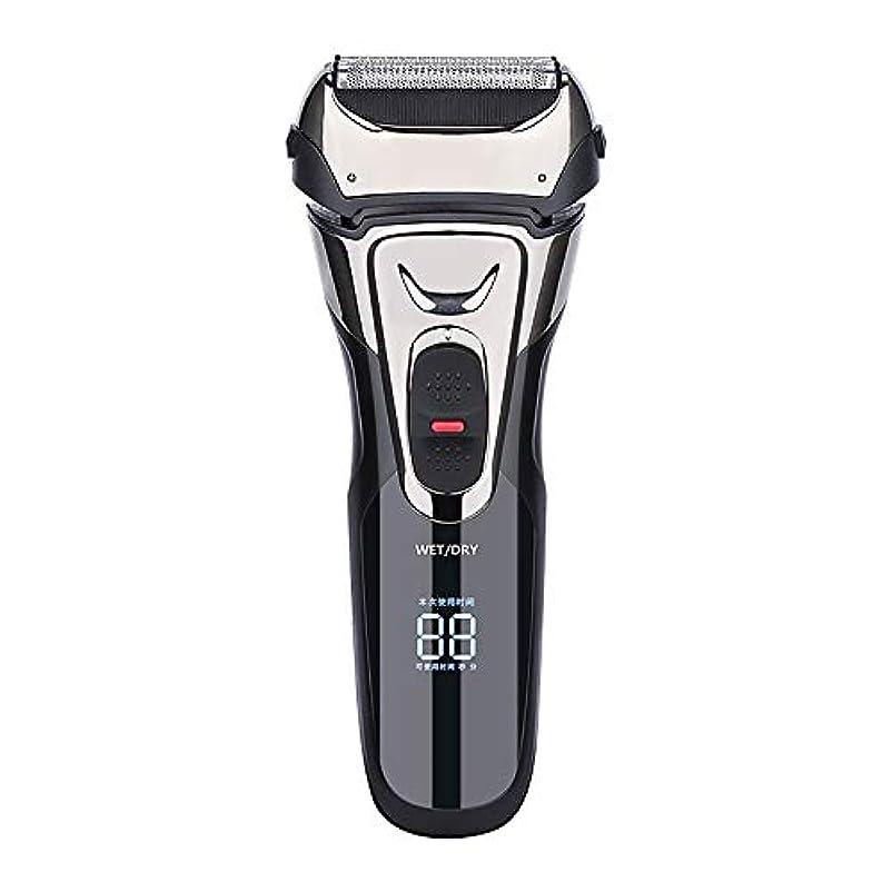 三角形美容師組立ダブルワイヤーかみそりはげ頭マシンたてがみトリマーのUSB充電を往復電気かみそり、シェーバーウェット&ドライ電気シェーバー充電式