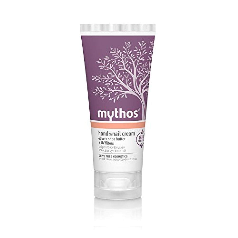 処方するヒューマニスティック暴露するMythos(ミトス) ハンド&ネイルクリーム 100ml