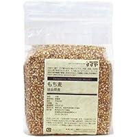 国産(徳島県) もち麦(ダイシモチ) 1kg チャック付