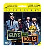 野郎どもと女たち / GUYS AND DOLLS (名作映画)(死ぬまでに見たい映画)(3か国語)(紙ケース)【DVD】