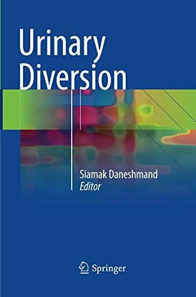 高価な論文一貫性のないUrinary Diversion