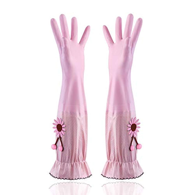 大惨事隣接するふさわしい使い捨て手袋 使い捨て手袋防水性と耐久性のある厚いラテックスゴム製キッチン家庭用手袋 ニトリルゴム手袋 (Color : Pink, Size : L)