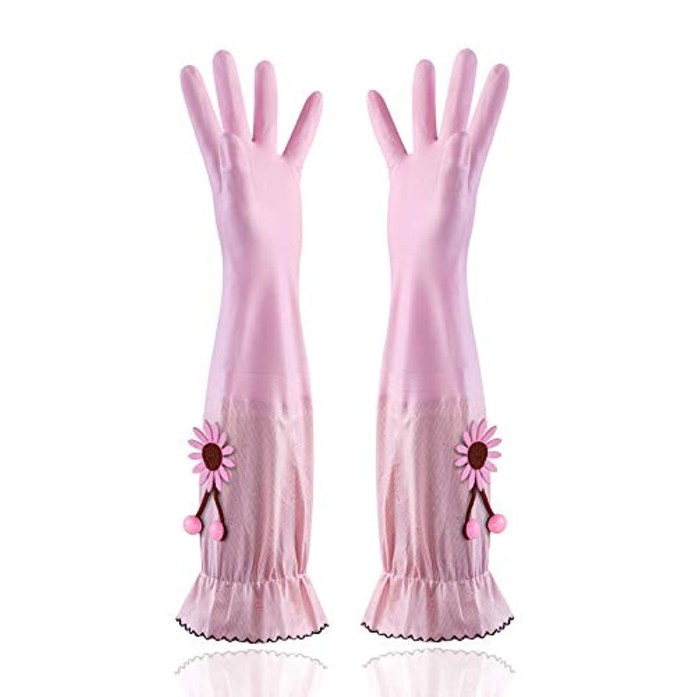 使い捨て手袋 使い捨て手袋防水性と耐久性のある厚いラテックスゴム製キッチン家庭用手袋 ニトリルゴム手袋 (Color : Pink, Size : L)
