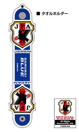 [해외]축구 일본 대표 팀 모델 타월 홀더/Japan national football team model towel holder