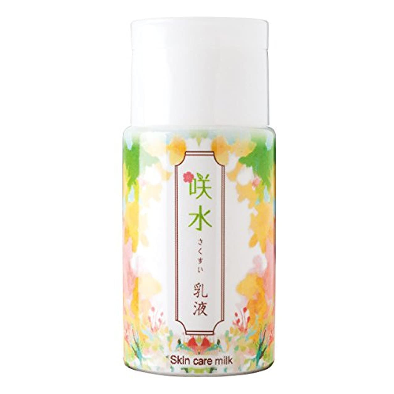 咲水 スキンケア乳液 100ml リバテープ製薬 日本製 スイゼンジノリ サクラン 乾燥 肌 顔 フェイス