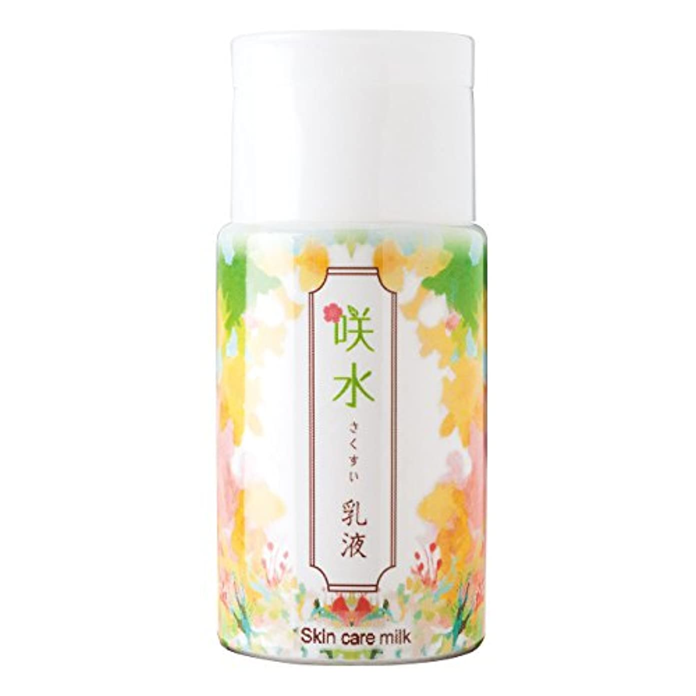 縞模様の中央値ひそかに咲水 スキンケア乳液 100ml リバテープ製薬 日本製 スイゼンジノリ サクラン 乾燥 肌 顔 フェイス