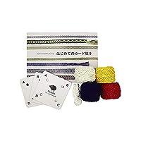 カード織りスターターセット 「はじめてのカード織り」の本・カード(18枚)・糸(コットン)・ロープのセット