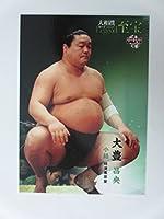 BBM2015大相撲カード「レジェンド」至宝■レギュラーカード■47小結/大豊