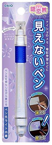 書いても見えない無色透明のペン!隠恋慕DX2(かくれんぼデラックス2)