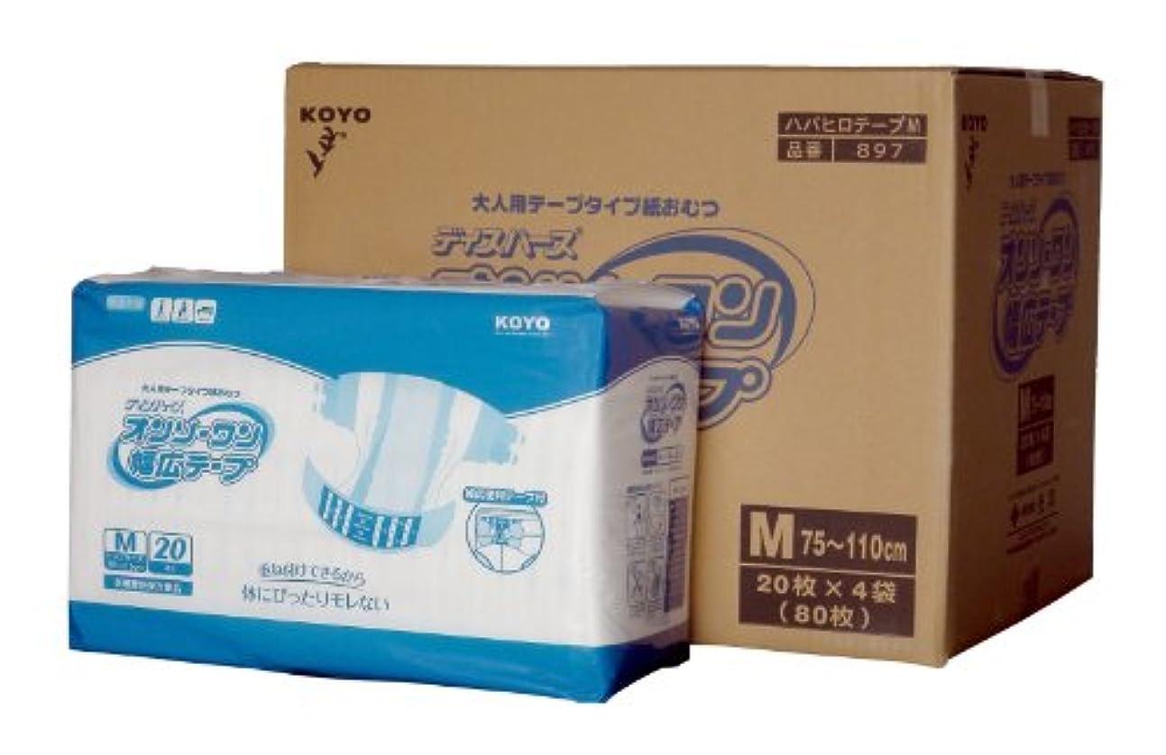 王位モバイルバレエオンリーワン幅広テープ M 20枚×4袋(80枚)
