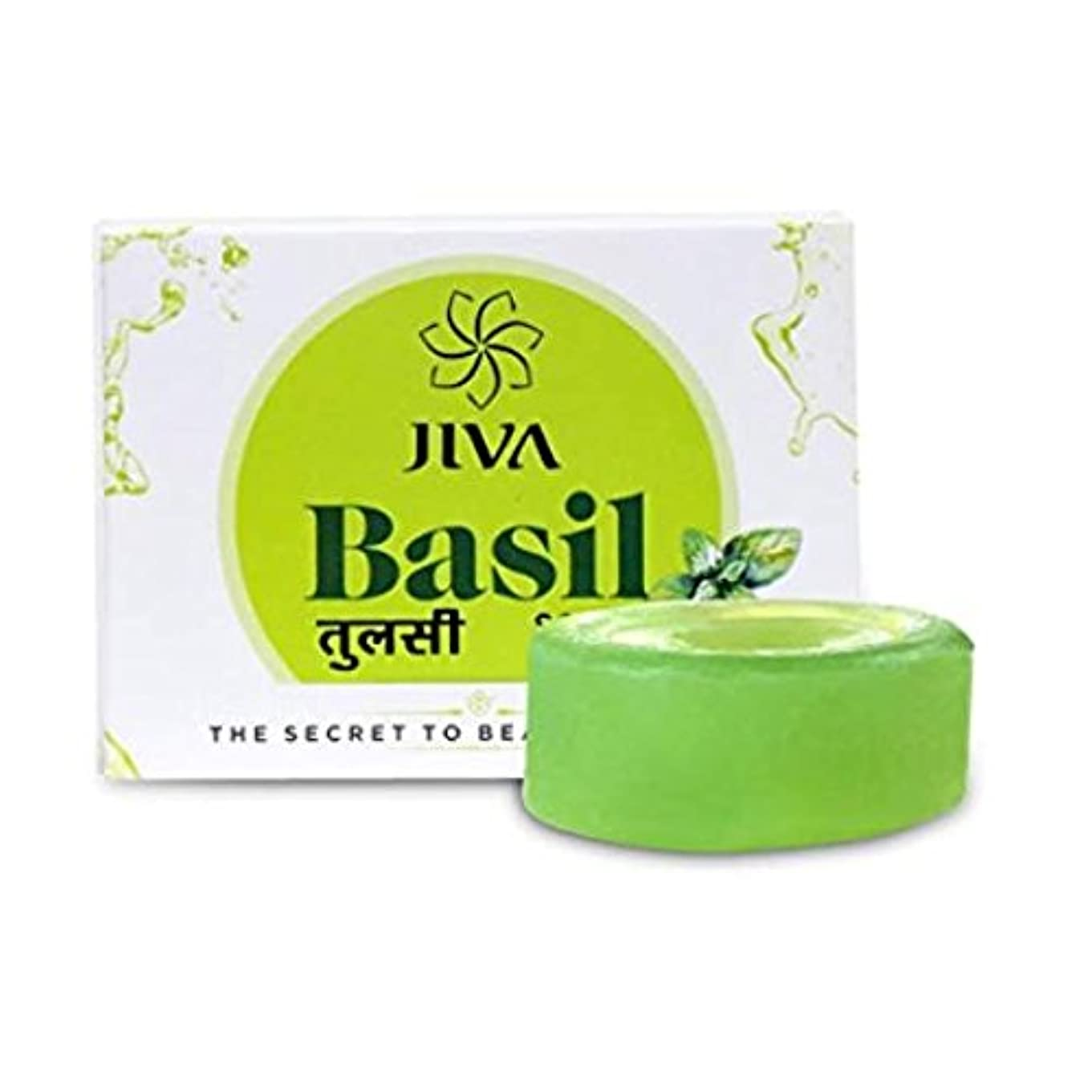 災害眉をひそめる端Jiva Ayurveda Basil Soap