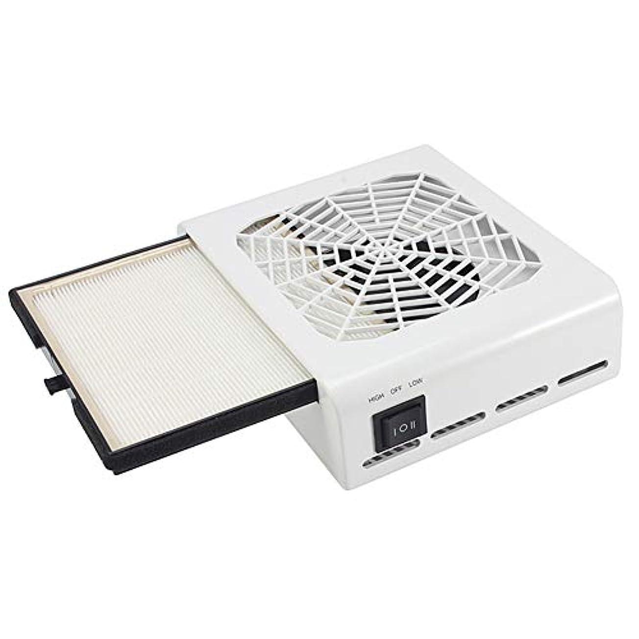 削除するコットンライター45W ネイルダストコレクター強力なパワーネイルファンアートサロンサクション集塵機マシン真空クリーナーファンネイルダストサクション