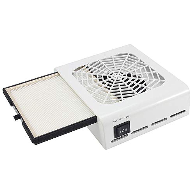 接続詞リレーあえて45W ネイルダストコレクター強力なパワーネイルファンアートサロンサクション集塵機マシン真空クリーナーファンネイルダストサクション
