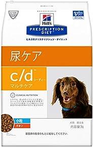 ヒルズ 犬用 c/d マルチケア 小粒 ドライ 3kg