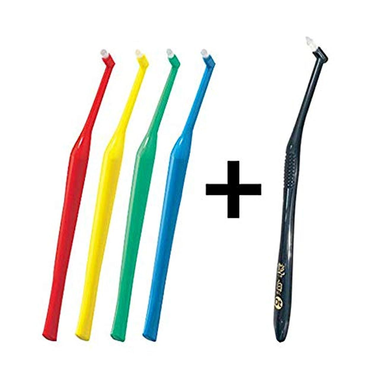 ありがたい枝プレビスサイトプラウト Plaut × 4本 アソート (M(ミディアム))+艶白 ワンタフト 歯ブラシ 1本 MS(やややわらかめ) オーラルケア ポイントブラシ 歯科専売品