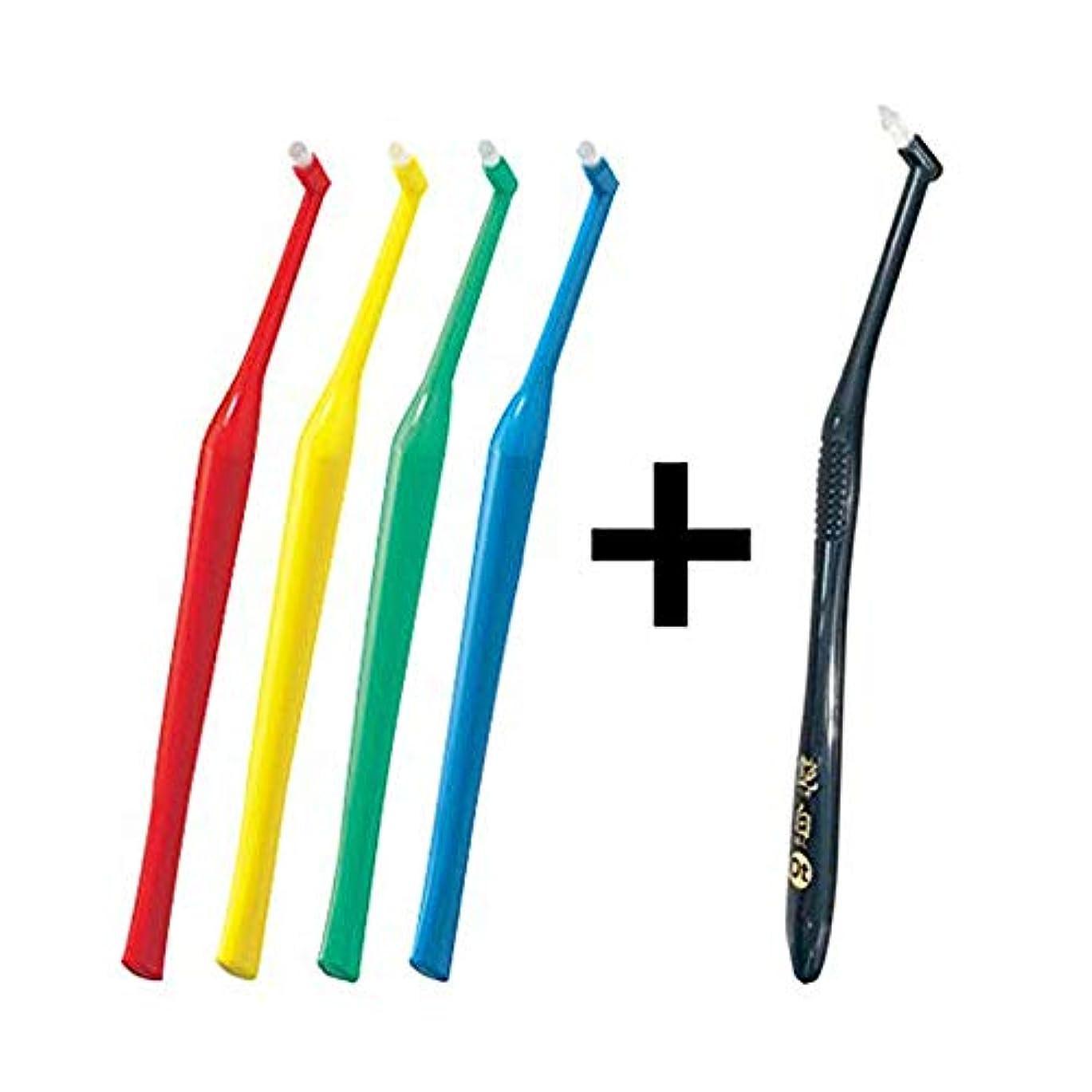 順応性離す叙情的なプラウト Plaut × 4本 アソート (M(ミディアム))+艶白 ワンタフト 歯ブラシ 1本 MS(やややわらかめ) オーラルケア ポイントブラシ 歯科専売品