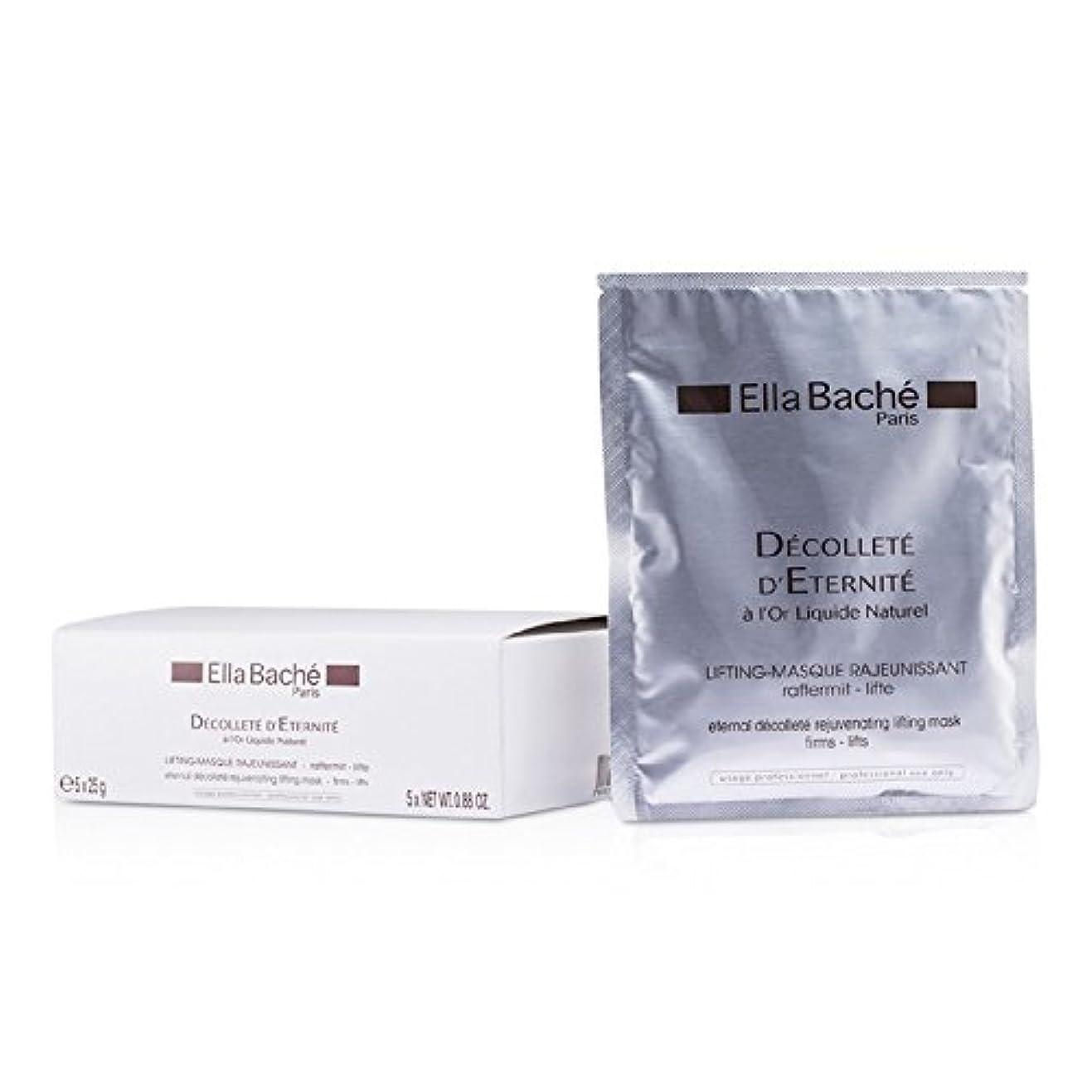 粘液免除する女性エラバシェ エターナル デコルテ リジュブネーティング リフティング マスク(サロンサイズ) 5x25g/0.88oz並行輸入品
