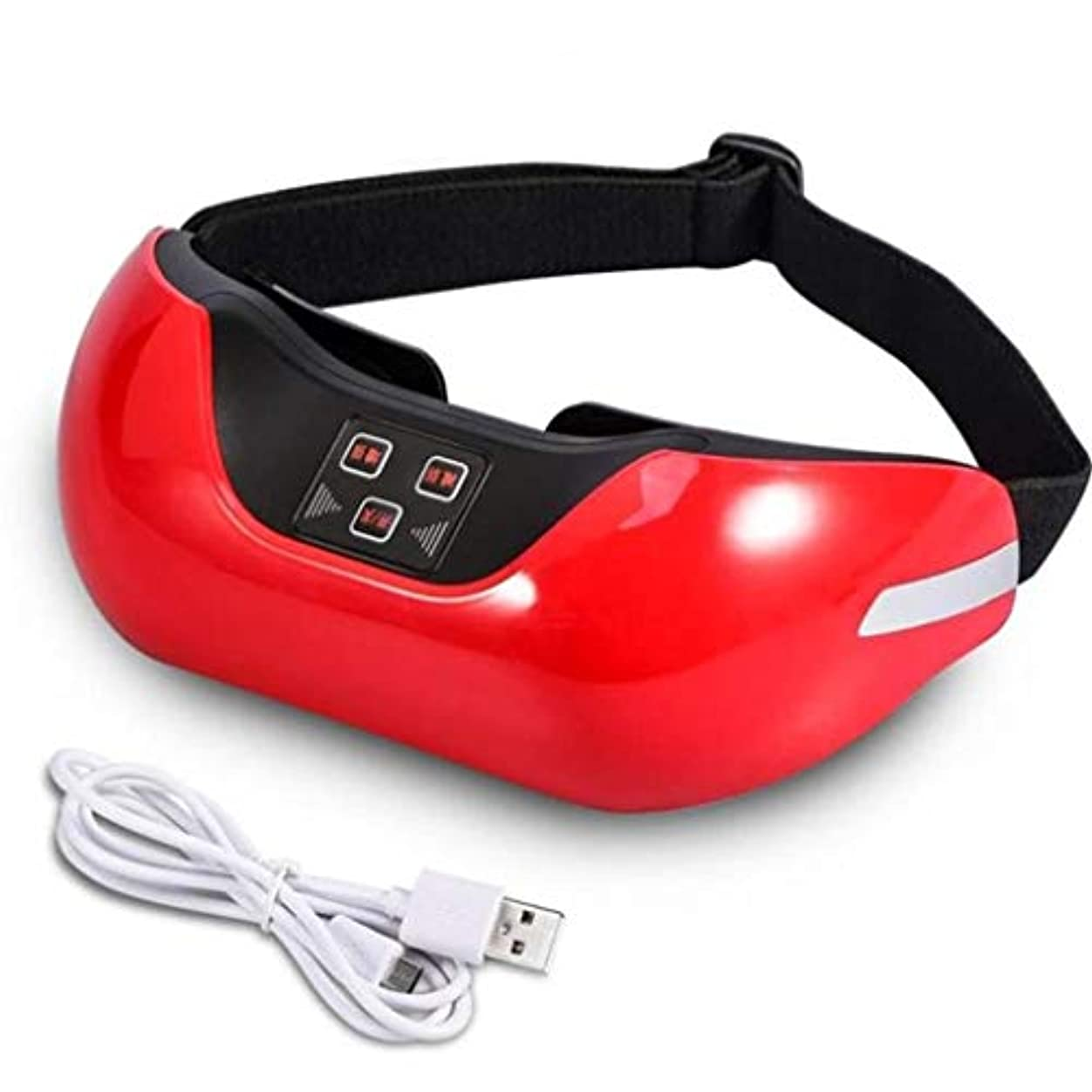 脚好奇心中庭アイマッサージャー、ワイヤレス3D充電式グリーンアイリカバリービジョン電動マッサージャー、修復ビジョンマッサージャー、アイケアツールは血液循環を促進し、疲労を和らげます (Color : Red)