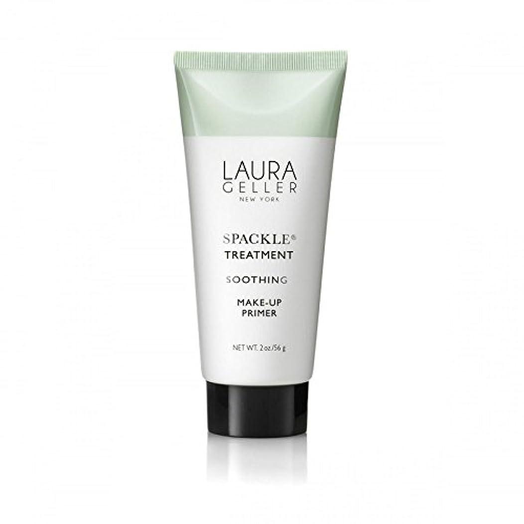 神社キャプテンドライLaura Geller Spackle Treatment Under Make-Up Primer Soothing (Pack of 6) - メイクアッププライマー癒しの下のローラ?ゲラー 処理 x6 [並行輸入品]