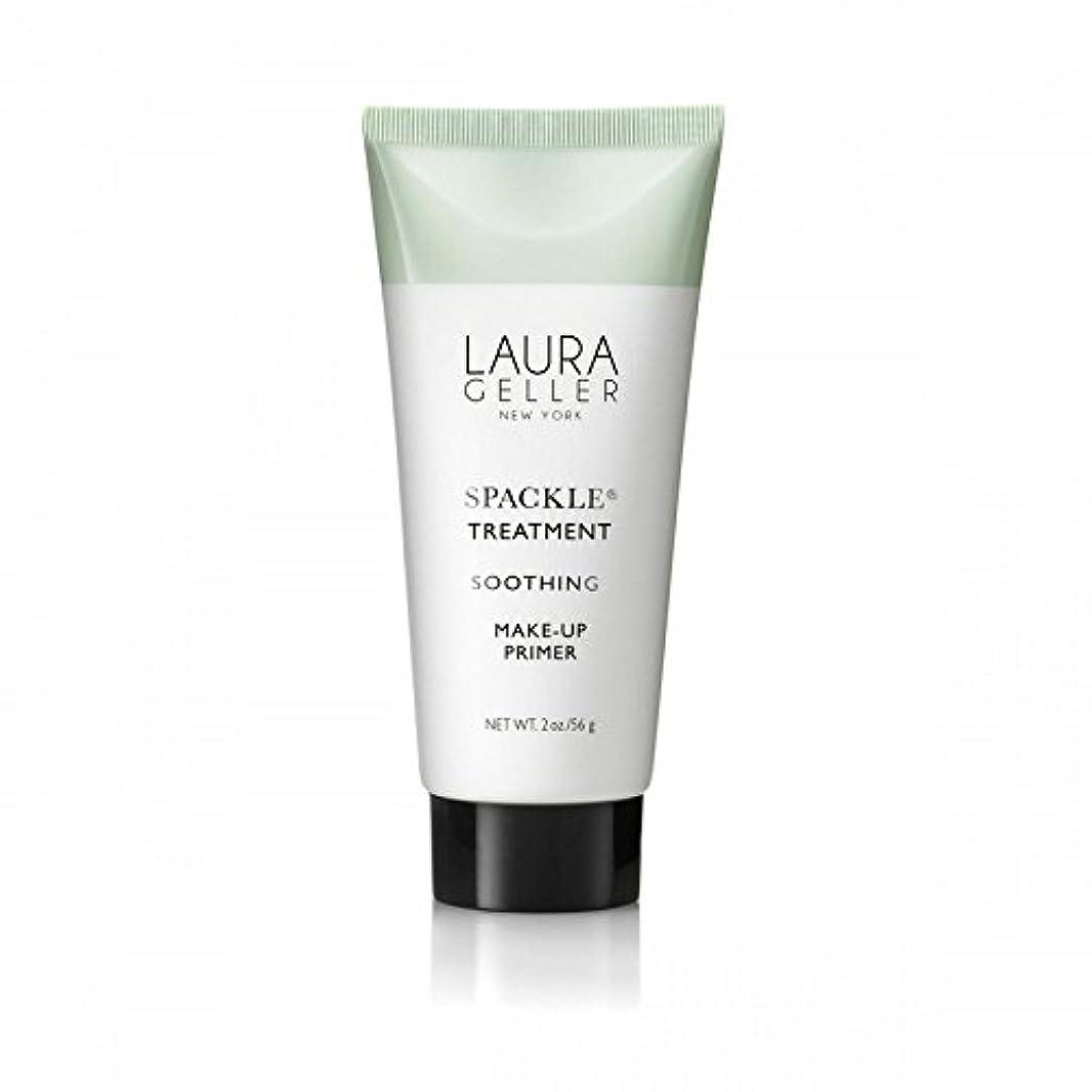ブレース熱狂的なスクレーパーLaura Geller Spackle Treatment Under Make-Up Primer Soothing (Pack of 6) - メイクアッププライマー癒しの下のローラ?ゲラー 処理 x6 [並行輸入品]