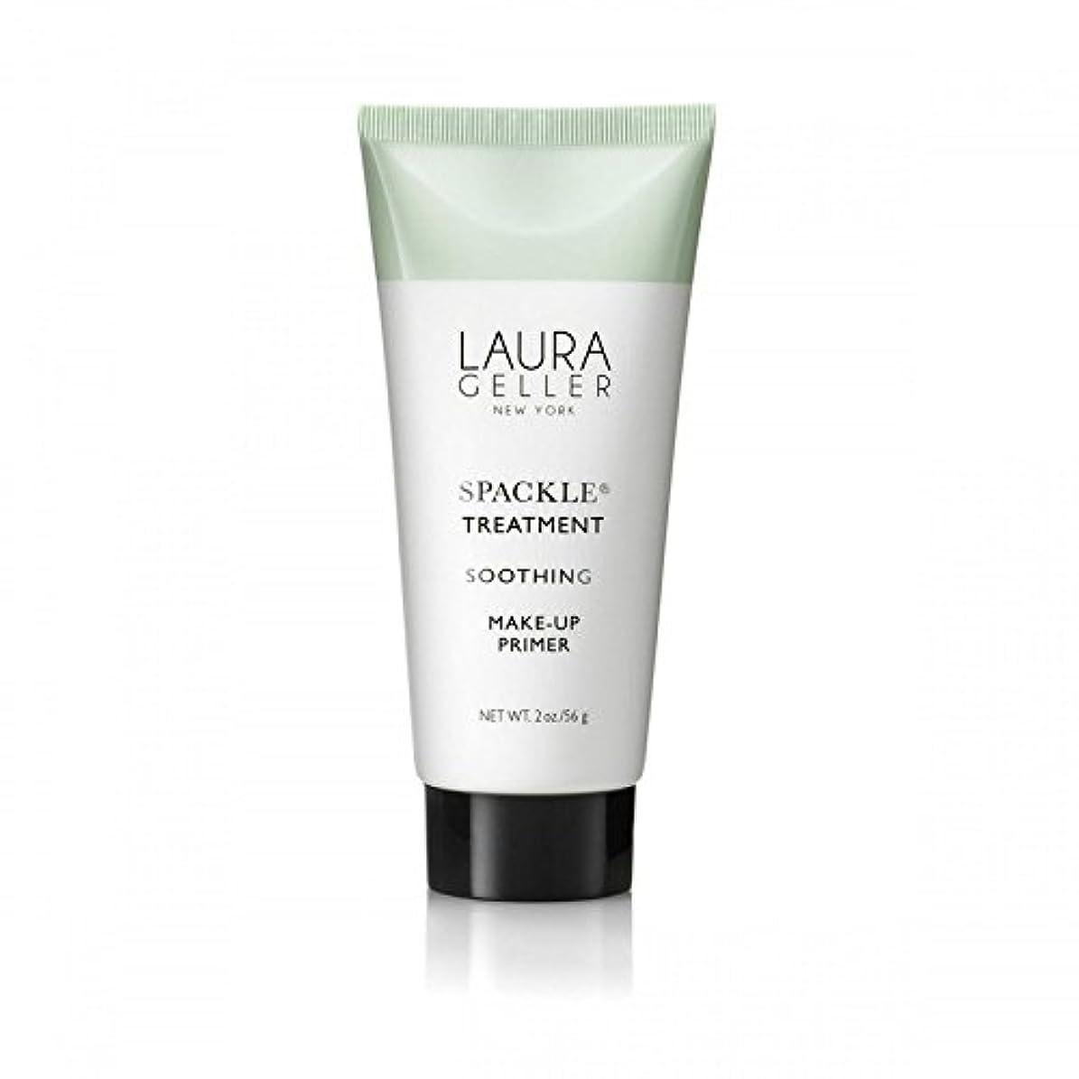 メモ戸惑うマウントLaura Geller Spackle Treatment Under Make-Up Primer Soothing - メイクアッププライマー癒しの下のローラ?ゲラー 処理 [並行輸入品]