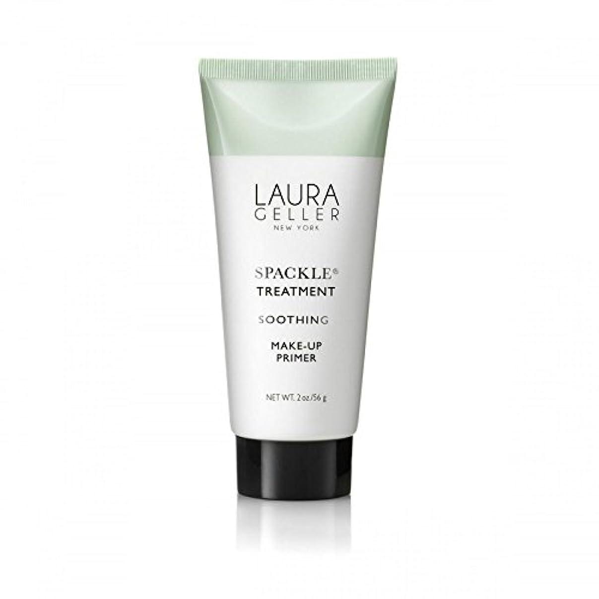 散髪電気それメイクアッププライマー癒しの下のローラ?ゲラー 処理 x2 - Laura Geller Spackle Treatment Under Make-Up Primer Soothing (Pack of 2) [並行輸入品]