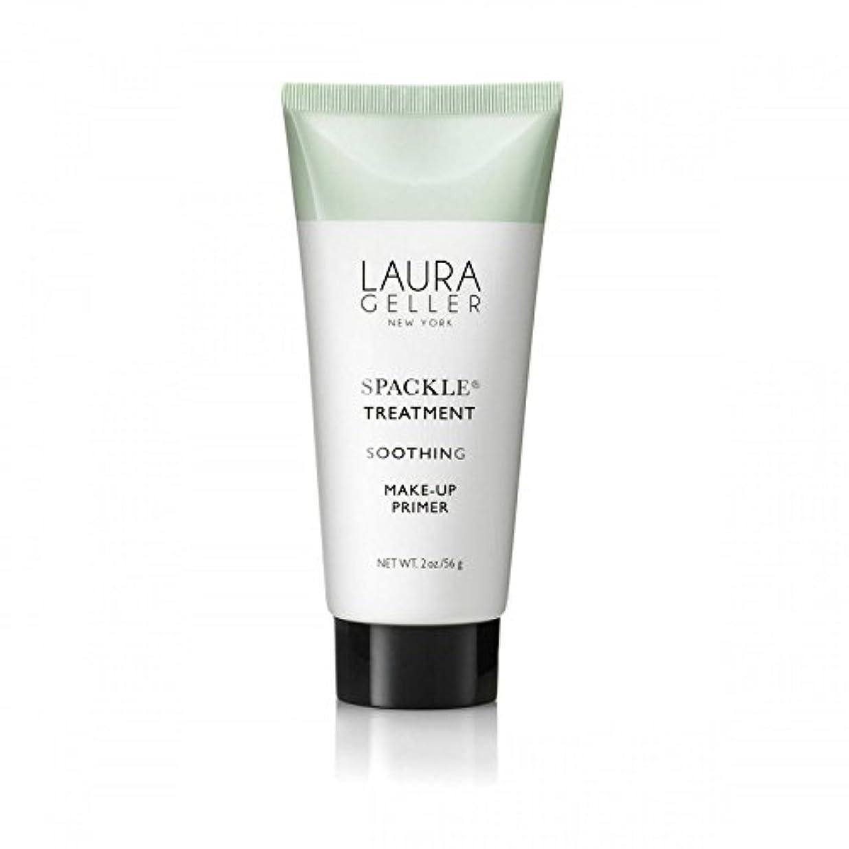 蜂作曲する服を片付けるLaura Geller Spackle Treatment Under Make-Up Primer Soothing (Pack of 6) - メイクアッププライマー癒しの下のローラ?ゲラー 処理 x6 [並行輸入品]