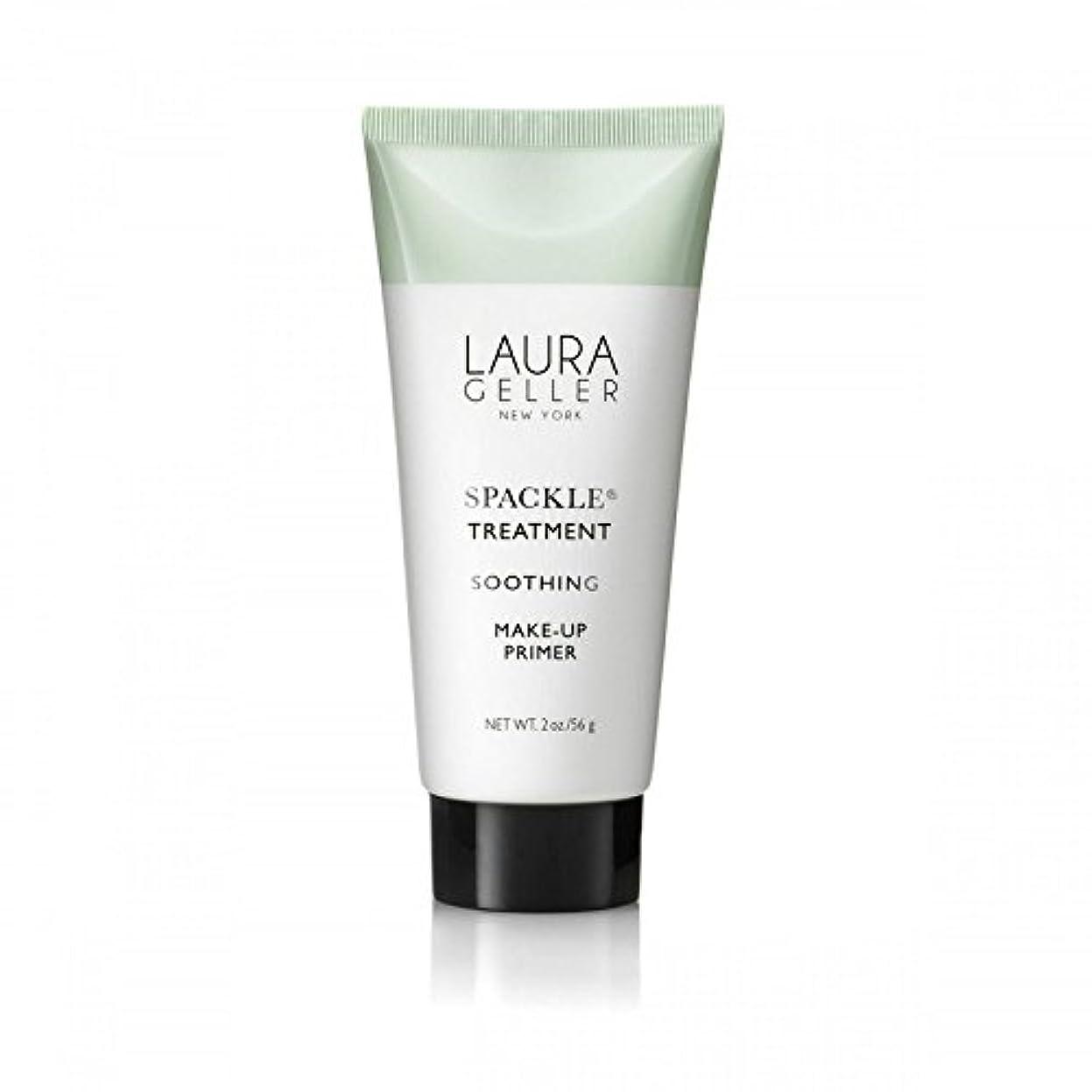 韓国薬剤師執着Laura Geller Spackle Treatment Under Make-Up Primer Soothing (Pack of 6) - メイクアッププライマー癒しの下のローラ?ゲラー 処理 x6 [並行輸入品]