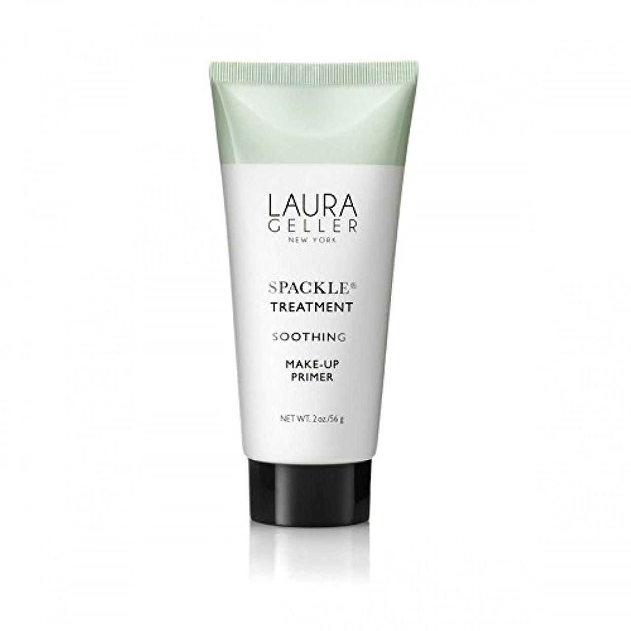 名誉あるやむを得ない遮るLaura Geller Spackle Treatment Under Make-Up Primer Soothing - メイクアッププライマー癒しの下のローラ?ゲラー 処理 [並行輸入品]