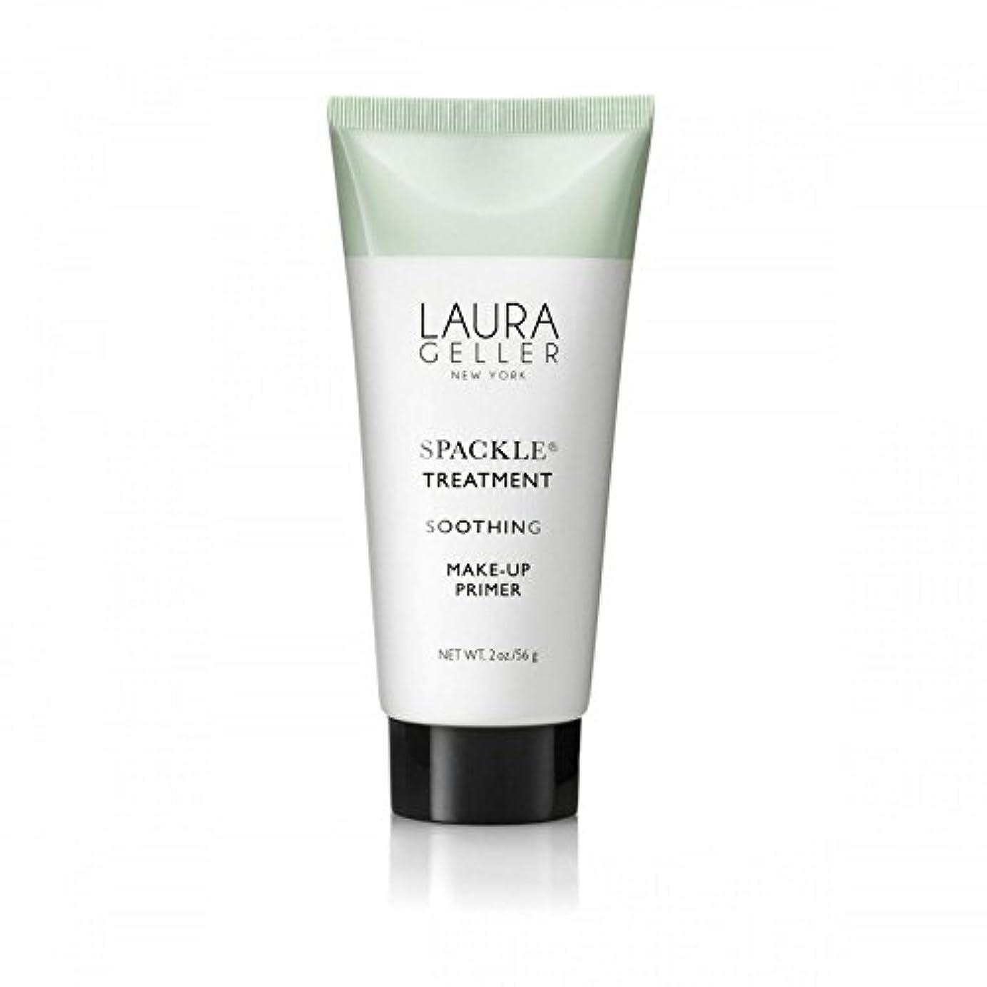 サドルピストンきらめくLaura Geller Spackle Treatment Under Make-Up Primer Soothing (Pack of 6) - メイクアッププライマー癒しの下のローラ?ゲラー 処理 x6 [並行輸入品]