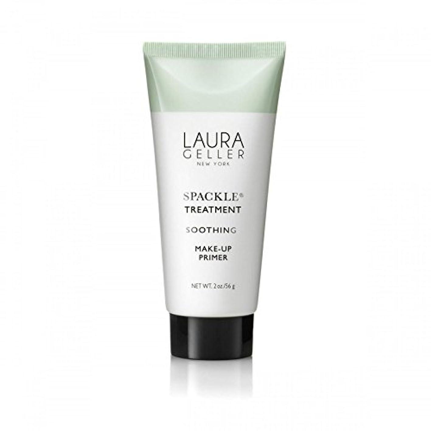 供給み再生Laura Geller Spackle Treatment Under Make-Up Primer Soothing (Pack of 6) - メイクアッププライマー癒しの下のローラ?ゲラー 処理 x6 [並行輸入品]