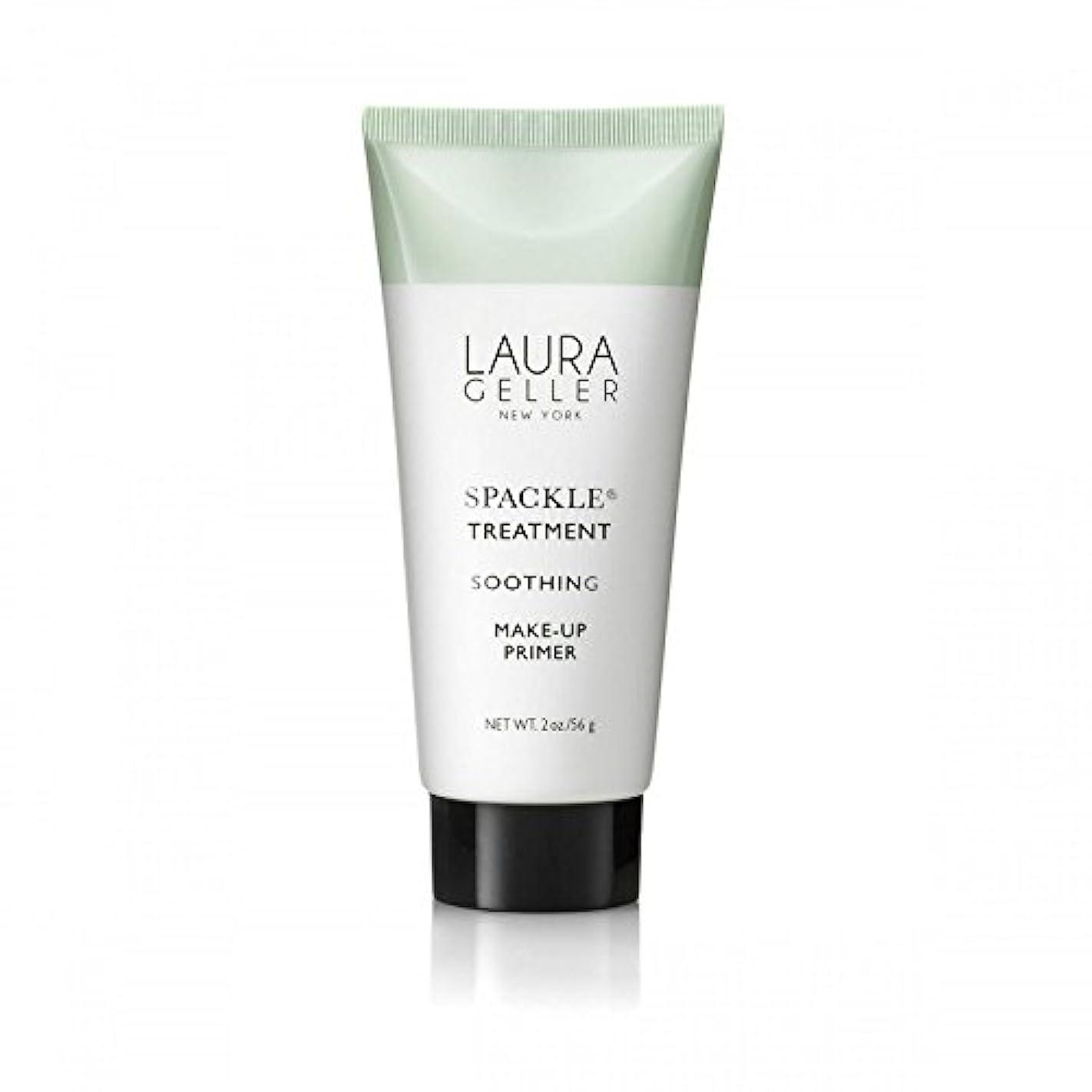 当社なめらかな練習Laura Geller Spackle Treatment Under Make-Up Primer Soothing (Pack of 6) - メイクアッププライマー癒しの下のローラ?ゲラー 処理 x6 [並行輸入品]