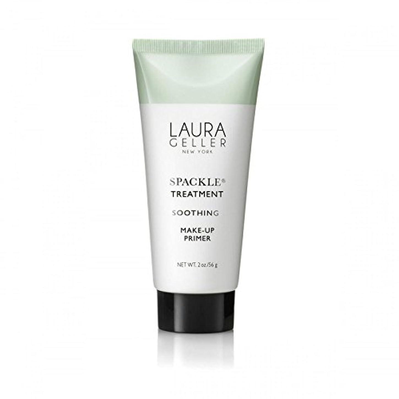 動的文化出力メイクアッププライマー癒しの下のローラ?ゲラー 処理 x2 - Laura Geller Spackle Treatment Under Make-Up Primer Soothing (Pack of 2) [並行輸入品]