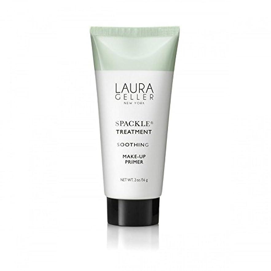 振るリムエールLaura Geller Spackle Treatment Under Make-Up Primer Soothing (Pack of 6) - メイクアッププライマー癒しの下のローラ?ゲラー 処理 x6 [並行輸入品]
