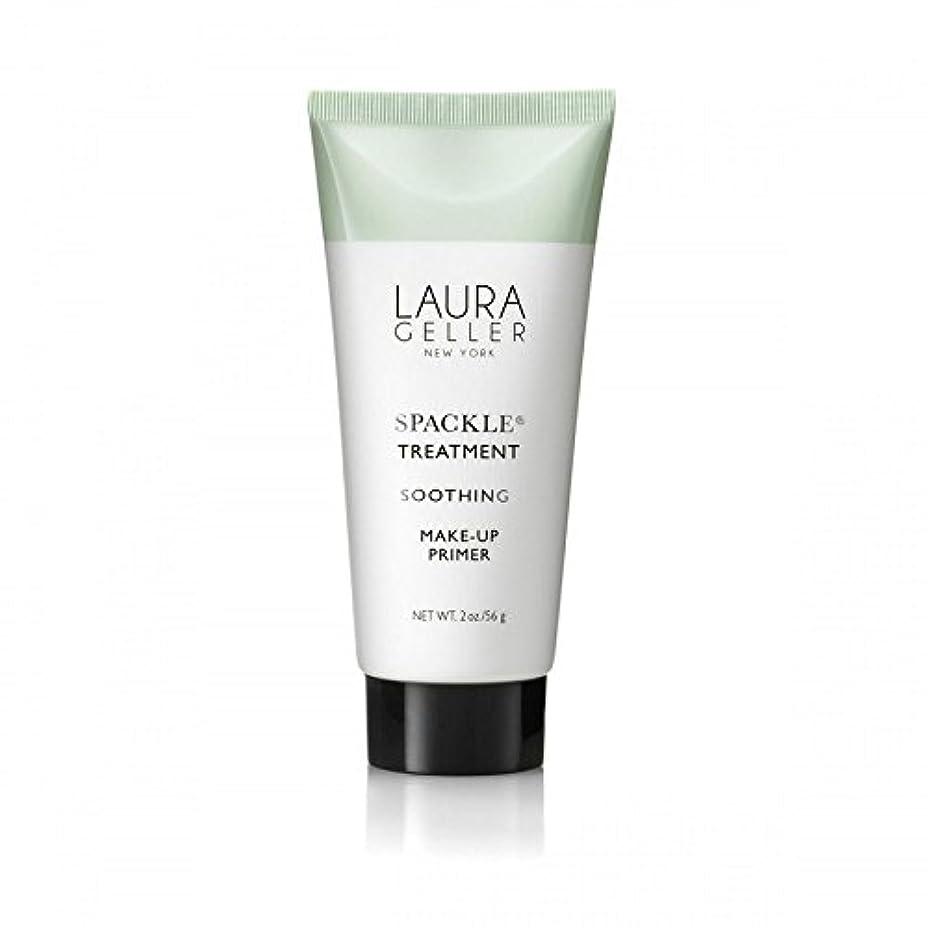 メイクアッププライマー癒しの下のローラ?ゲラー 処理 x4 - Laura Geller Spackle Treatment Under Make-Up Primer Soothing (Pack of 4) [並行輸入品]